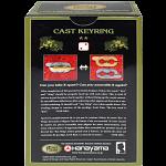 Cast Keyring