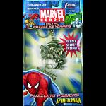 Marvel Heroes - Metal Puzzle Keychains - Spider-Man