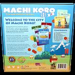 Machi Koro: 5th Anniversary Edition