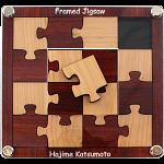 Framed Jigsaw
