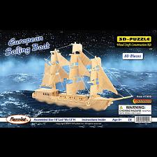 European Sailing Boat - 3D Wooden Puzzle -