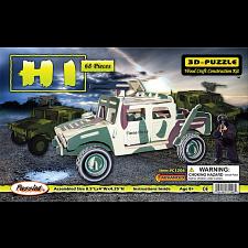H1 LR All Terrain Vehicle - Illuminated 3D Wooden Puzzle -