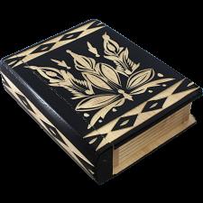 Romanian Secret Book Box - Black -