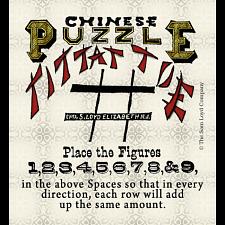 Chinese Puzzle Tittat Toe -
