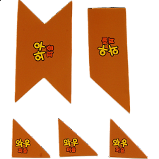 Latin Cross -