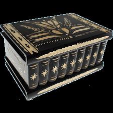 Romanian Puzzle Box - Extra Large Black -