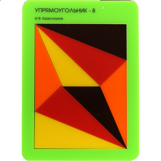Rectangling of Triangles - (revisited)
