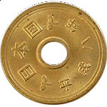 6 Sun 54 Step +1 Step Koyosegi