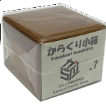 Karakuri - Small Box #7