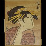 6 Sun 23 Step Utamaro Koyosegi