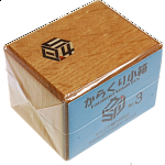 Karakuri - Small Box #3