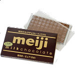 Chocolate Puzzle - Milk Chocolate