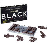 Chocolate Puzzle - Black Chocolate