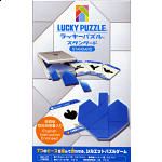 Lucky Puzzle