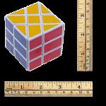 Windmill Cube - White Body