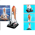 NASA Space Shuttle - 3D Jigsaw Puzzle