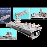 Aircraft Carrier - 3D Jigsaw Puzzle