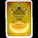 Chinese Yuanbao Cube - Yellow
