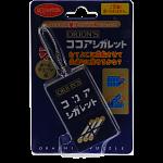 5x1x2 Rotational  Keychain Puzzle - Cocoa