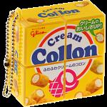 2x2x1 Rotational  Keychain Puzzle - Cream Collon