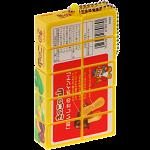 5x1x2 Rotational  Keychain Puzzle - Kinoko