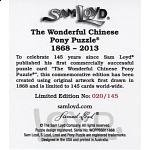 The Wonderful Chinese Pony Puzzle - Limited Edition - Numbered