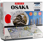 4D City Scape Time Puzzle - Osaka
