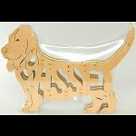 Basset Hound Dog - Wooden Jigsaw