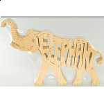 Elephant - Wooden Jigsaw
