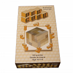 Dee Cube Wooden Brainteaser - 120 Puzzles