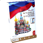 The Church of the Savior on Spilled Blood - 3D Jigsaw Puzzle