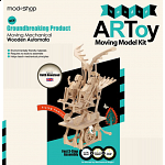 ARToy Moving Model Kit - Flying Family