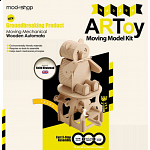 ARToy Moving Model Kit - Panda