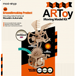 ARToy Moving Model Kit - Icarus