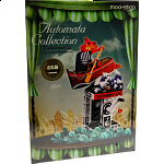 Automata Collection - Contraband Cat
