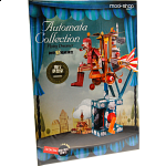 Automata Collection - Flying Dreamer