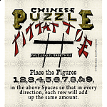 Chinese Puzzle Tittat Toe
