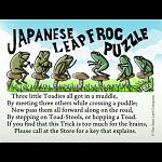 Japanese Leapfrog Puzzle