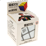 Crazy Windmill Cube - Black Body