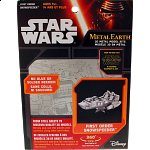 Metal Earth: Star Wars - First Order Snowspeeder