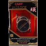 Cast Padlock