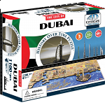 4D City Scape Time Puzzle - Dubai