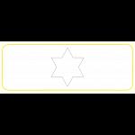 Star of David - Version 1