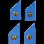 Similar Trapezoids