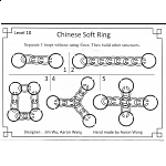 Chinese Soft Ring