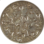 12 Piece Dime - Coin Jigsaw Puzzle