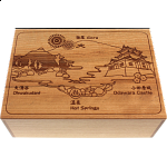 Karakuri Osaru no Kagoya (Gora)