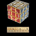 Latch Cube - Metallized Gold Body