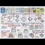 Karakuri Work Kit - Kolorin DIY Trick Box
