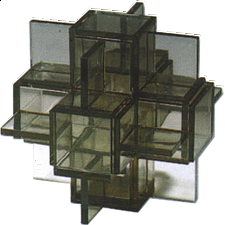 Curious Cross - Old - Misc Puzzles